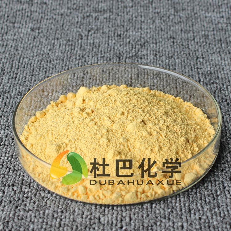 中温发泡剂AC_CAS123-77-3_偶氮二甲酰胺